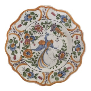 Skyros Decorative Peacock Plate For Sale