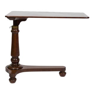 20th Century English Traditional Mahogany Adjustable Reading Table