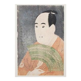 Kabuki Actor N10 by Sharaku, 1980s