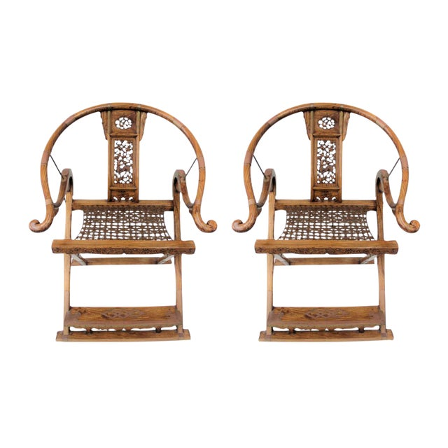 Antique Chinese Qing Dynasty Armchairs - A Pair For Sale