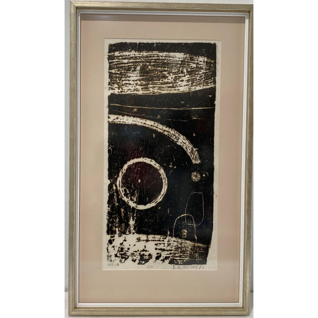 """Mid-Century Modern Space Age Wood-Block Print """"Away From the Earth"""" 2/20 by Chin Sung For Sale - Image 12 of 13"""