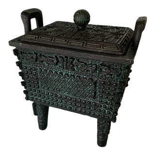 Vintage Taiwanese Metal Box on Legs For Sale