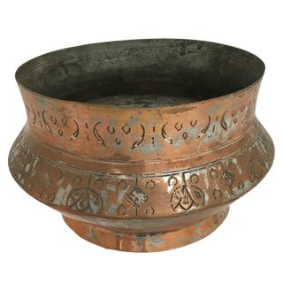 Hand-Embellished Antique Ottoman-Era Copper Bowl For Sale
