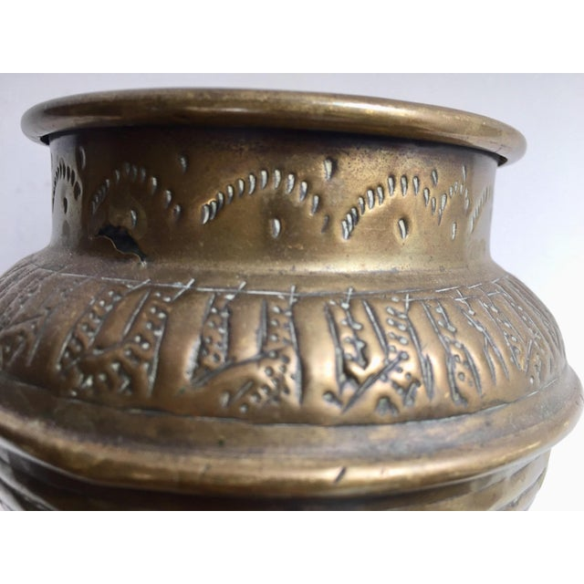 Gold Middle Eastern Syrian Brass Bowl Hammered With Islamic Kufic Writing For Sale - Image 8 of 12