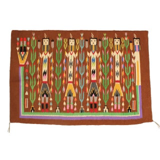 Yei People Woven Tapestry For Sale
