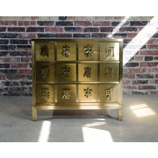 Mastercraft Chinese Brass Chest of Drawers Preview