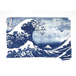 The Great Wave Off Kanagawa Japanese Art by Hokusai, Handmade Cyanotype Print on Watercolor Paper 50x70cm For Sale
