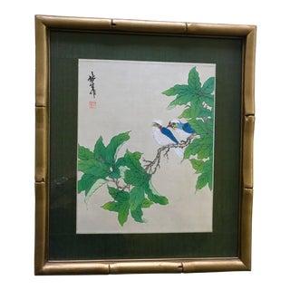 Vintage Asian Botanical & Birds Framed Print For Sale