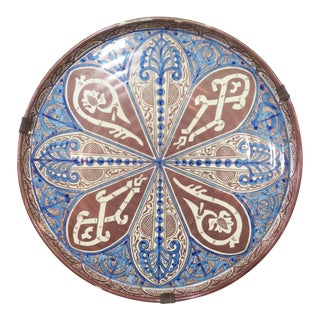 Antique Spanish Glazed Terra Cotta Lusterware Tray With Geometric Detailing From Manises, Valencia For Sale