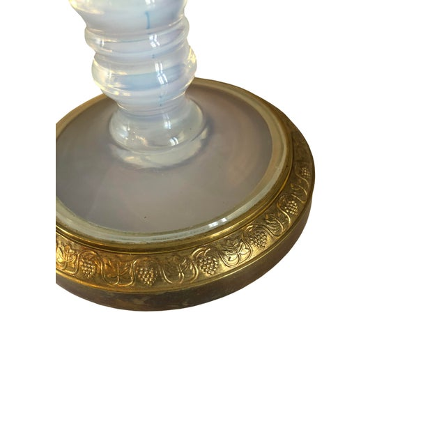 Ormolu Gilt Opaline Compote For Sale - Image 4 of 7