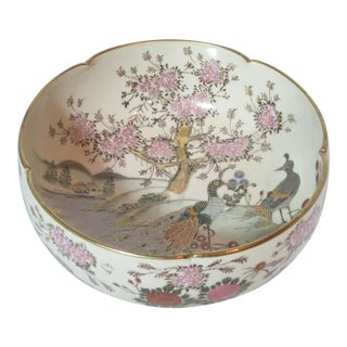 Vintage Japanese Satsuma Peacock Bowl For Sale