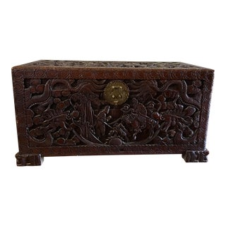 Vintage Asian Carved Wood Chest For Sale