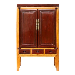 Standing Asian Bar Cabinet For Sale