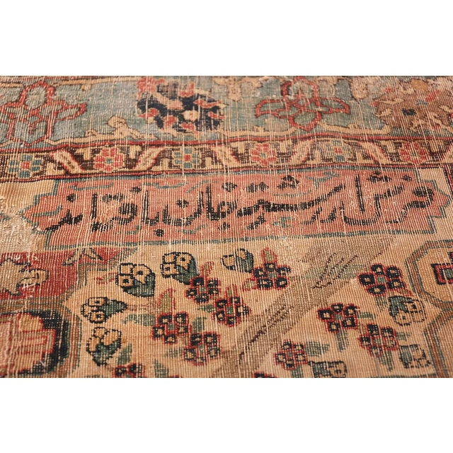 17th Century Small Size Persian Khorassan Rug For Sale - Image 11 of 13