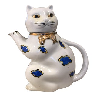 Vintage Handpainted Porcelain Cat Teapot