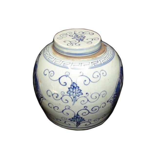 Chinese Blue & White Porcelain Decor Ginger Jar - Image 2 of 2
