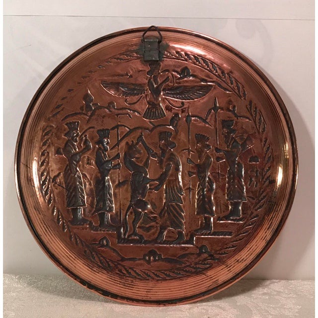 Mid-Century Hanging Etched Copper Plate For Sale - Image 5 of 7