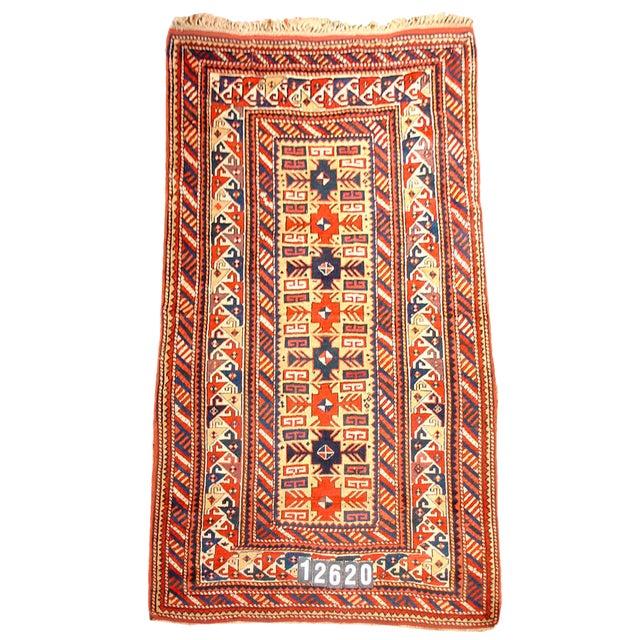Kazak Rug For Sale