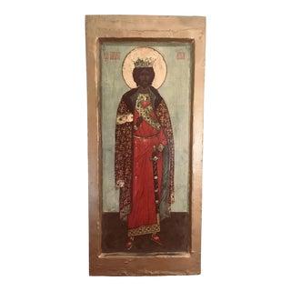 Byzantine Icon of St. Alexander on Reclaimed Wood Artwork by Roman Bolkov
