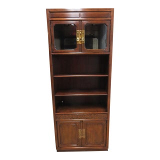 Henredon Mandarin Chinese Chippendale Chinoiserie Book Shelf Curio Cabinet Hutch For Sale