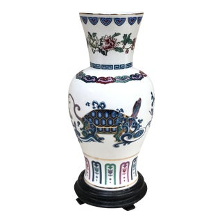 Franklin Mint Oriental Porcelain Jardiniere - the Journey of the Heavenly Tortoise For Sale