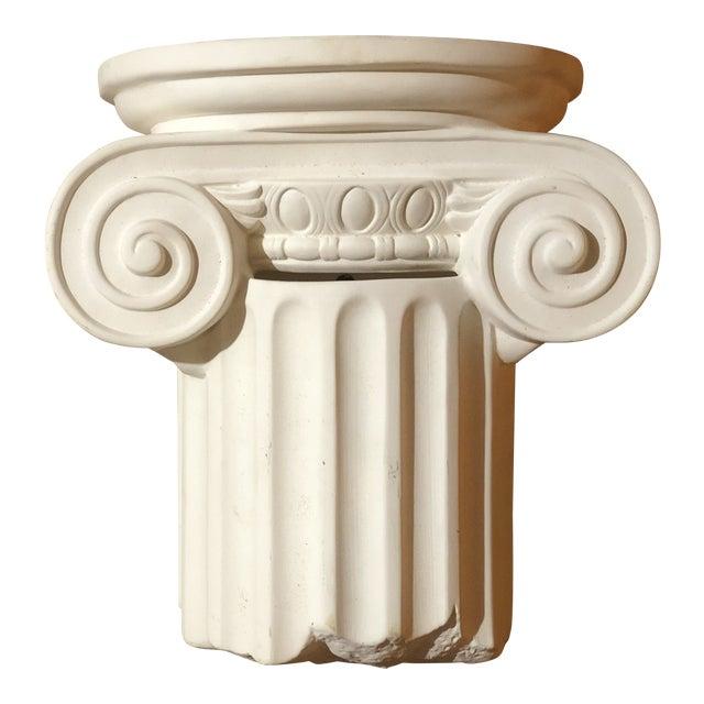 1980s Vintage Greek Column Wall Sconce For Sale