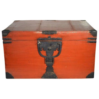 Antique 19th Century Japanese Red Lacquered Wood Chest With Brass Hardware For Sale