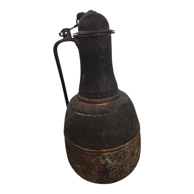 19th Century Islamic Arabic Lidded Water Pitcher For Sale