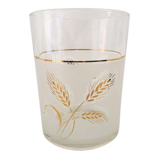 Italian Modern Gilded & Frosted Glass Ice Bucket
