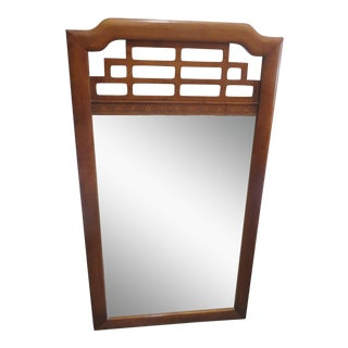 Vintage Henry Link Mandarin Asian Chinoiserie Burl Wood Fretwork Mirror