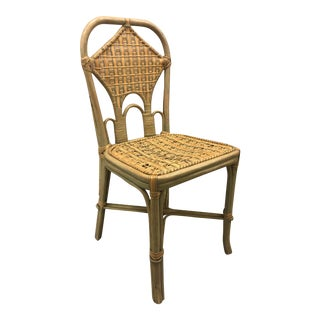 Rattan Wicker High Back Side Chair With Bentwood For Sale