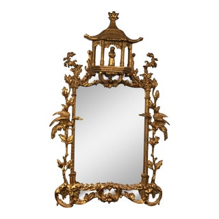 Chinese Chippendale Style Pagoda Mirror