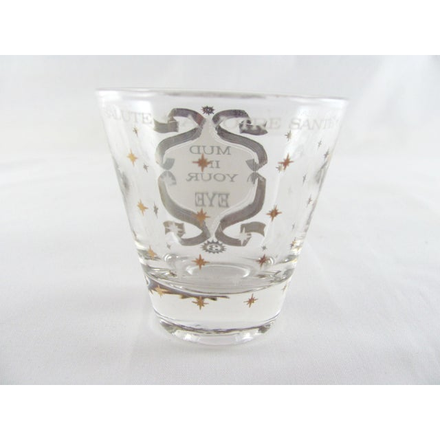 """Gold Mid-Century Modern """"To Your Health"""" Gold Sunburst Glass Cocktail Pitcher Set - 8 Piece Set For Sale - Image 8 of 13"""