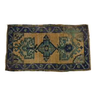 1960s Vintage Tribal Small Rug - 1′9″ × 3′1″ For Sale