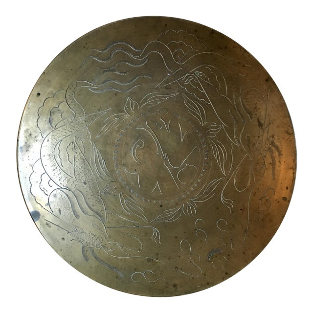 Asian Dragon Etched Brass Tray - Image 1 of 11