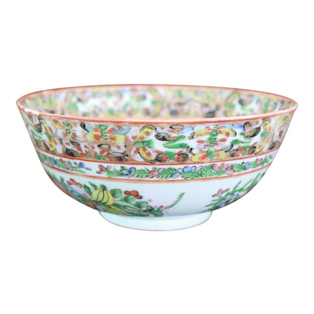Vintage Chinese Famille Bowl For Sale