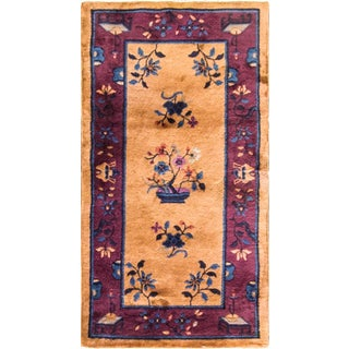"""Antique Art Deco Chinese Oriental Rug-2'6"""" X 4'9"""" For Sale"""