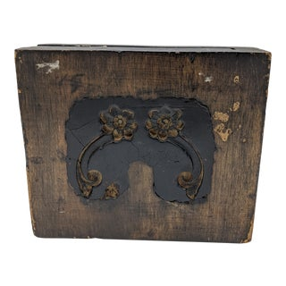 20h Century Hand Carved Printing Block For Sale