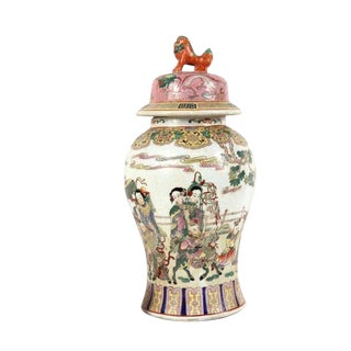Antique Rose Famille Chinese Covered Urn Foo Dog Pink Cap