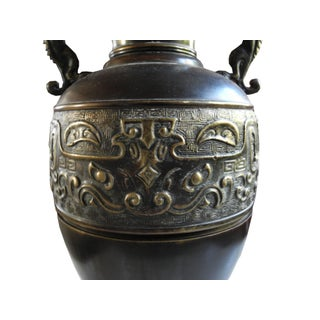 Tall Bronze Vessel Asian Lamp With Dragon Handles Preview