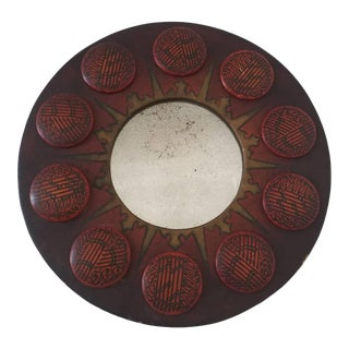 Vintage 1960s Leather Small Mirror For Sale