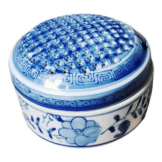 1960s Blue & White Ceramic Jar Candle For Sale