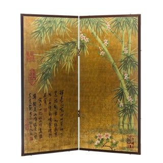 "Lawrence & Scott Chinese Inspired ""Bamboo Scene With Poem"" Hand-Painted Gold Foil 2-Panel Screen For Sale"