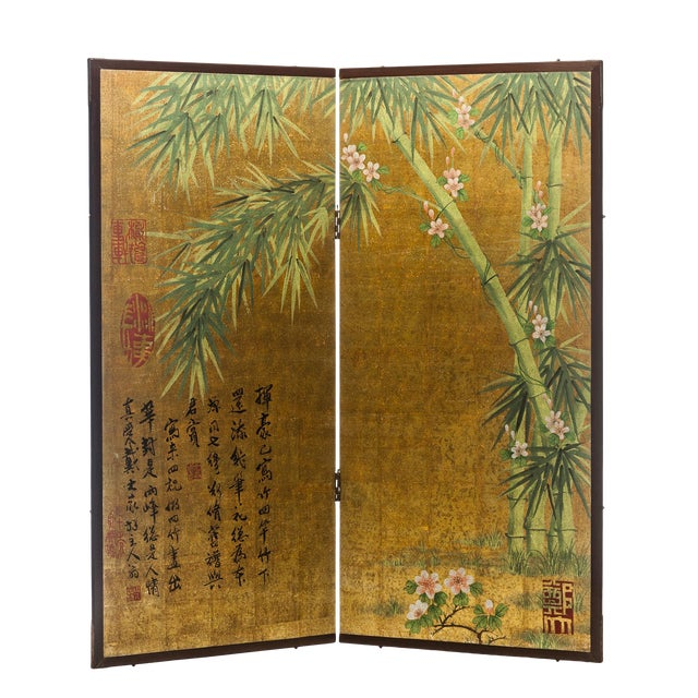 """Lawrence & Scott Chinese Inspired """"Bamboo Scene With Poem"""" Hand-Painted Gold Foil 2-Panel Screen For Sale"""