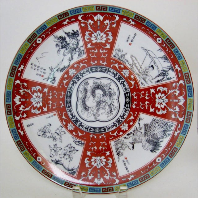 Taiwanese porcelain decorative imari-style charger in red and black on white with dragon in center. Maker's mark on...