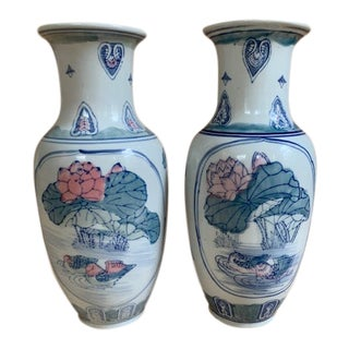 1980s Vintage Chinoiserie Pastel Colored Vases- A Pair For Sale