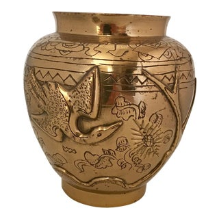 Chinese Export Phoenix Vase in Brass, Mid-20th Century For Sale