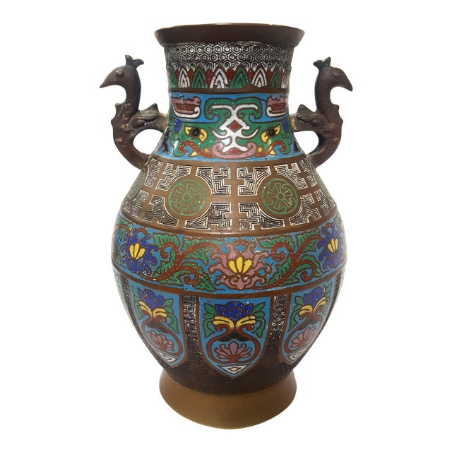 Japanese Enamel-Over-Bronze Champleve Vase With Peacock Head Handles Antique For Sale
