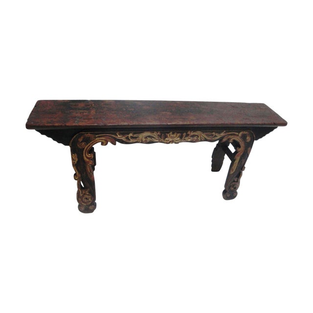 19th Century Painted Bench - Image 1 of 6