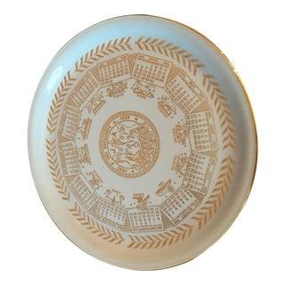 Final Price! Vintage Homer Laughlin Blue Calendar Astrological Plate For Sale